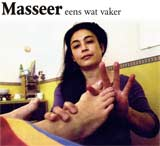 masseer-vaker-small